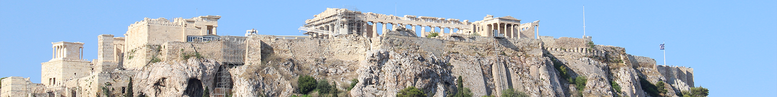 View 的 the Athenian Acropolis from the agora